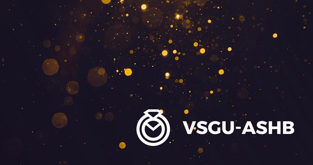 Logo VSGU ASHB